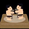 356   大相撲大阪場所回顧はちょっと怒り気味…の予定だったのに、こんなことがあるのか??に変わりました