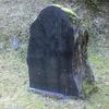 万葉歌碑を訪ねて(その382)―奈良県宇陀市 文祢麻呂の墓―