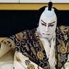歌舞伎の人①