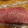 今週の贅沢・沖縄黒毛和牛のステーキ
