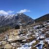 ネパール エベレスト街道トレッキング【その3】