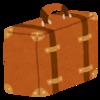 50日間の旅に必要な荷物を公開