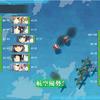 【艦これ】 春イベ2017 E-5クリア。