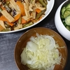 【夜】中華黒酢あん風、きゅうり、スープ/【昼】ナポリタン