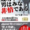 7/7 Kindle今日の日替りセール
