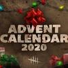 クリスマスイベント(アドベントカレンダー)でログインボーナス再び!【デッドバイデイライト】