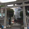 「富の日」に椙森神社を参拝しました
