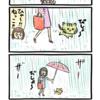どんぐりとスープ🍎4コマ漫画始めました。