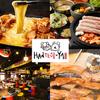 【オススメ5店】新横浜・綱島・菊名・鴨居(神奈川)にあるサムギョプサルが人気のお店