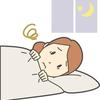 睡眠不足でおきる影響にはどんなことが?いろいろな症状あります