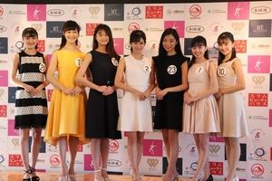 【ミス日本コンテスト】東日本地区ファイナリスト7名が決定