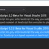 Visual Studio 2015でTypeScript 2.0 RC + React + ASP.NET Coreの組み合わせをやる方法