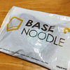 必要な栄養素の大半が摂れる完全食パスタ「BASE NOODLE」を試してみた