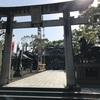 【熊本県天草市】本渡諏訪神社