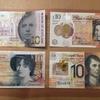 スコットランド紙幣をイングランドで拒絶された話