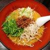 辣鼎風  (ラテイフ) @六本木 老舗中華料理店のハイクオリティな担担麺