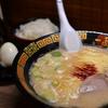 何故、九州の人は麺固めを好むのか?【ラーメンの話】