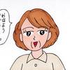 お仕事いっぱい!~女優編~