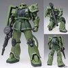 【ガンダムORIGIN】FIX FIGURATION『MS-06C ザクII C型』可動フィギュア【BANDAI SPIRITS】より2020年4月発売予定♪