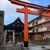 2016年の締め詣でその2 京都・瀧尾神社