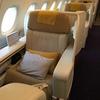【搭乗記】タイ国際航空ファーストクラス やっぱりテンションあがるA380!! 成田-バンコク TG677