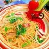 生椎茸と新玉葱と法蓮草のクリーミーベーコンパスタ