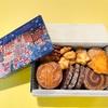 ノワ・ドゥ・ブール『サブレアソルティノエル』数量限定のクリスマスクッキー缶は美味しさもアップ。