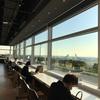 Amazonのゴールドカード付帯特典で羽田空港のラウンジを初利用しました