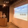 【東京】ガイアックス社主催のイベント「地元に貢献ローカルエンジニア」で登壇してきました!