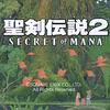 PS4版「聖剣伝説2」悲しみと怒りしか生んでないリメイク作品