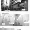 京都市右京区役所4階ベランダに職員用喫煙所が設置(2018年3月19日)