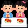 ミニマリストになって食の満足度が劇的に向上!ベジタリアンより効果大。