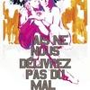 フランス映画カルト3番勝負!「小さな悪の華」(1970年)の巻