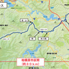 東京五輪ロードレース コース決定!