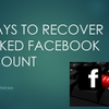How to Recover Facebook Account With The Help of Facebook Trusted Friends?
