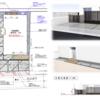 外構工事のイメージ