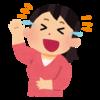 最近、ブログに書こうと思ったネタを長男に話したらスッキリ!して、ブログ記事にするのを忘れてしまう傾向を改善したい&甲斐性無しの話