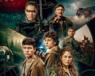 Netflix『トライブス: 明日を拓きし者』全話ネタバレ感想・解説・評価!ゲーム・オブ・スローンズになれるか徹底考察