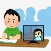 Zoomによるオンライン授業の問題点・・・ハウリングする原因等