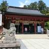 131 塩竃&松島&気仙沼旅行★1部:鹽竈神社と亀井邸
