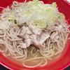 清涼感とパンチのある味わいが美味 富士そばの冷やし骨肉茶(バクテー)そば