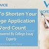 海外大学入学願書エッセイの単語数を減らす方法