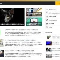 ryokuboのオウンドメディア
