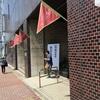 松竹(9601)の株主総会に行ってきました:映画鑑賞券のお土産