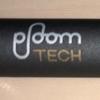 【プルーム・テック】吸ってる途中で予備バッテリーに交換すると回数のカウントはどうなる?