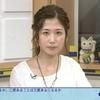 「ニュースチェック11」6月15日(水)放送分の感想