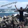 """wordpressで""""サラリーマン週末だけで全国旅ブログ""""を開設しました!"""