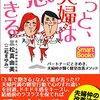 7/11 Kindle今日の日替りセール