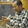 【トライ&グルーブ】Sugi セミナー&オーダー会開催のお知らせ