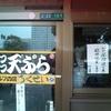 香川大学にて,情報知識学会の年次大会